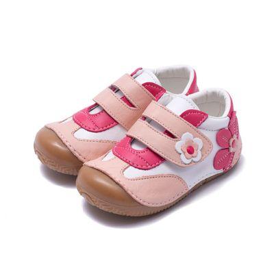 bebeBia barefoot - Emily pink